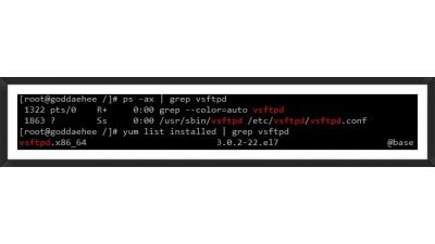 리눅스 FTP(vsftpd) 설치 및 설정